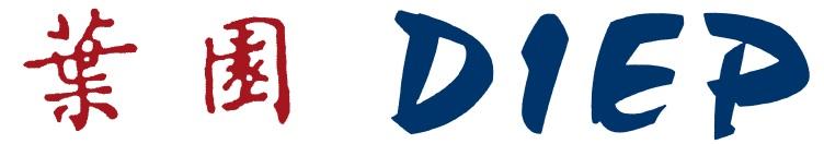 logo Diep